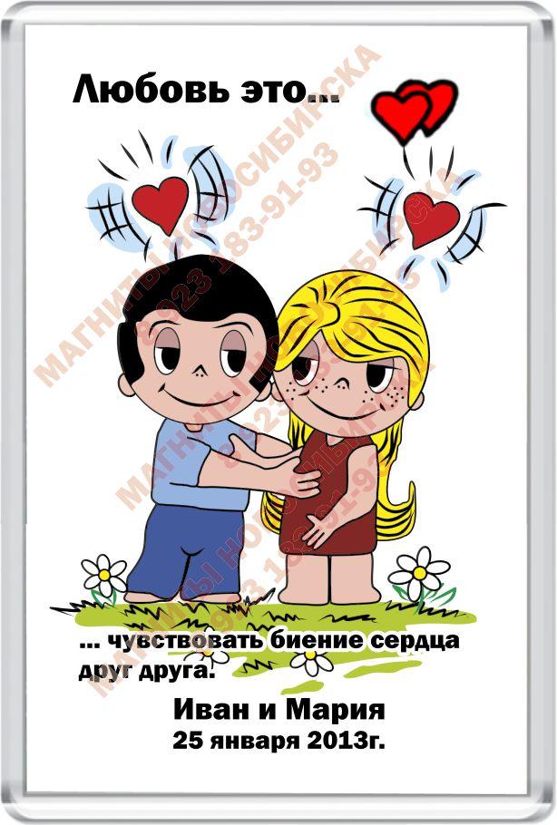 Love Is (Картинки и все что с ними связано) ВКонтакте